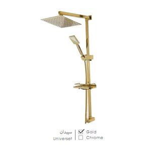 دوش حمام شیبه مدل سپیدان طلایی